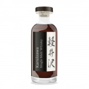 Karuizawa 1976 Noh 32 Year Old Sherry Butt #6719