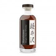 Karuizawa 1999 Noh 13 Year Old Sherry Butt #869