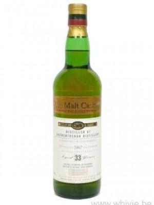 Auchentoshan 33 Year Old 1967 DL Old Malt Cask