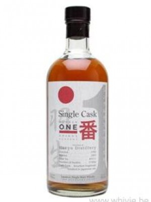 Hanyu 1990 Single Cask